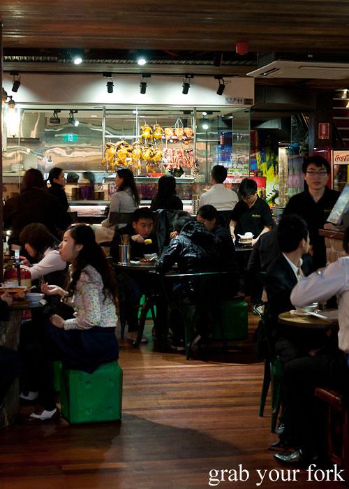 Goulburn Street Malaysian Restaurant