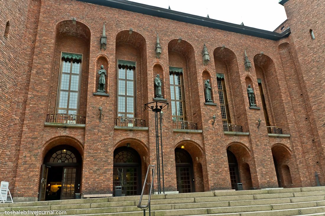 Stockholm_City_Hall-30