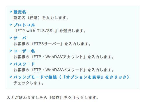 スクリーンショット 2013-09-19 1.42.27