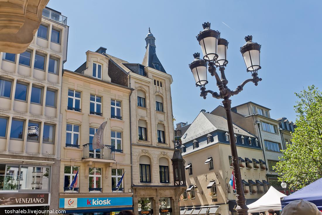 Люксембург-47