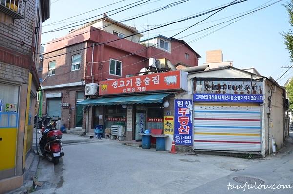 Seoul (66)