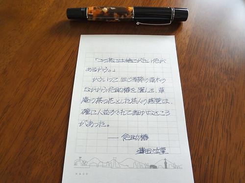 2013112701