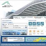 香港国際空港のサイト