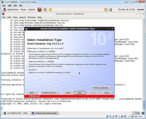 install 10.2.0.1 10gR2 3