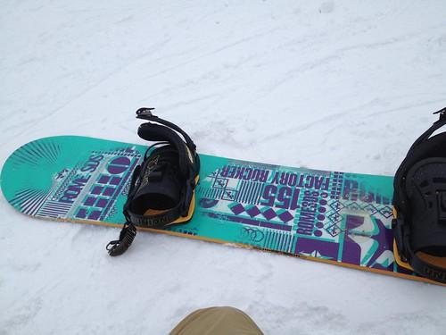 朝里川温泉スキー場で初滑り