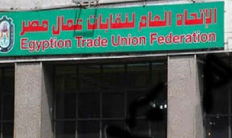 Egyptian Trade Union Federation offices. The labor alliance has undergone yet another leadership shuffle. by Pan-African News Wire File Photos