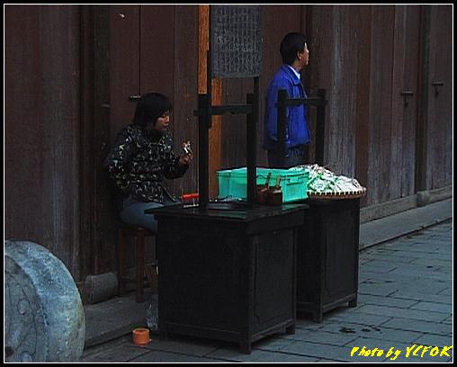杭州 吳山天風景區 (清河坊) - 047