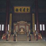 DSC_0317-故宫-太和殿