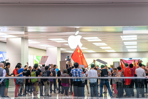 Hong Kongers hold parody Communist rally to protest mainland influence @ Festival Walk Apple Store