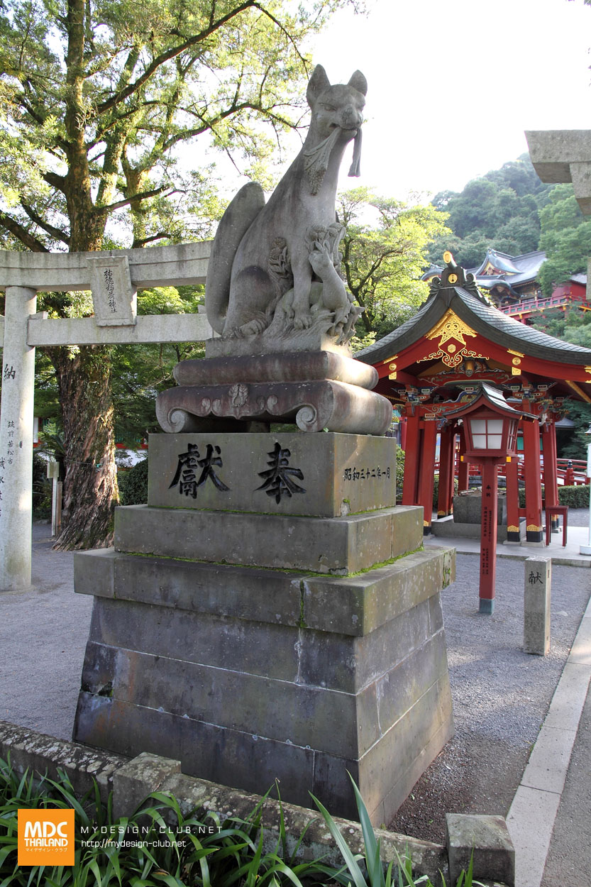 MDC-Japan2015-306