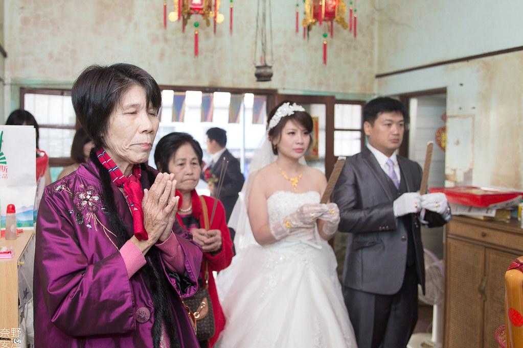 台南婚攝-炳男&慧玲-迎娶儀式 (45)
