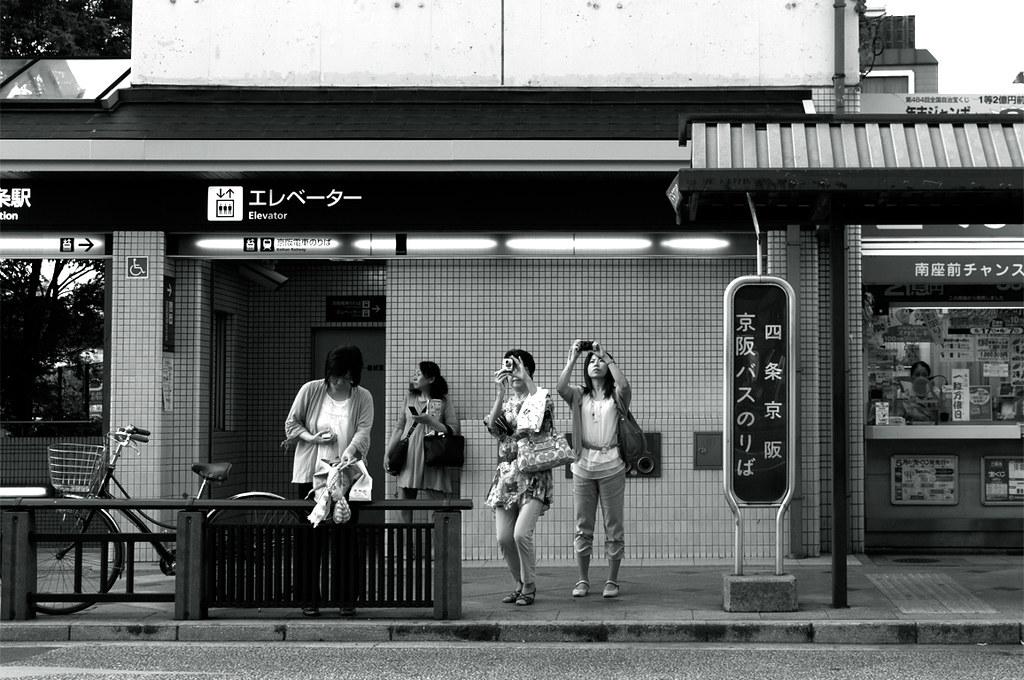 四条京阪|京阪バスのりば