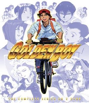 Golden Boy: The Complete Collection (ゴールデンボーイ さすらいのお勉強野郎 DVD-BOX 北米版)