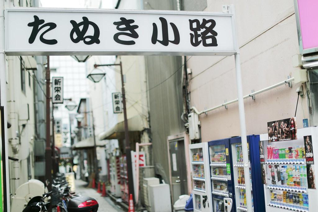 2013 Tokyo_061