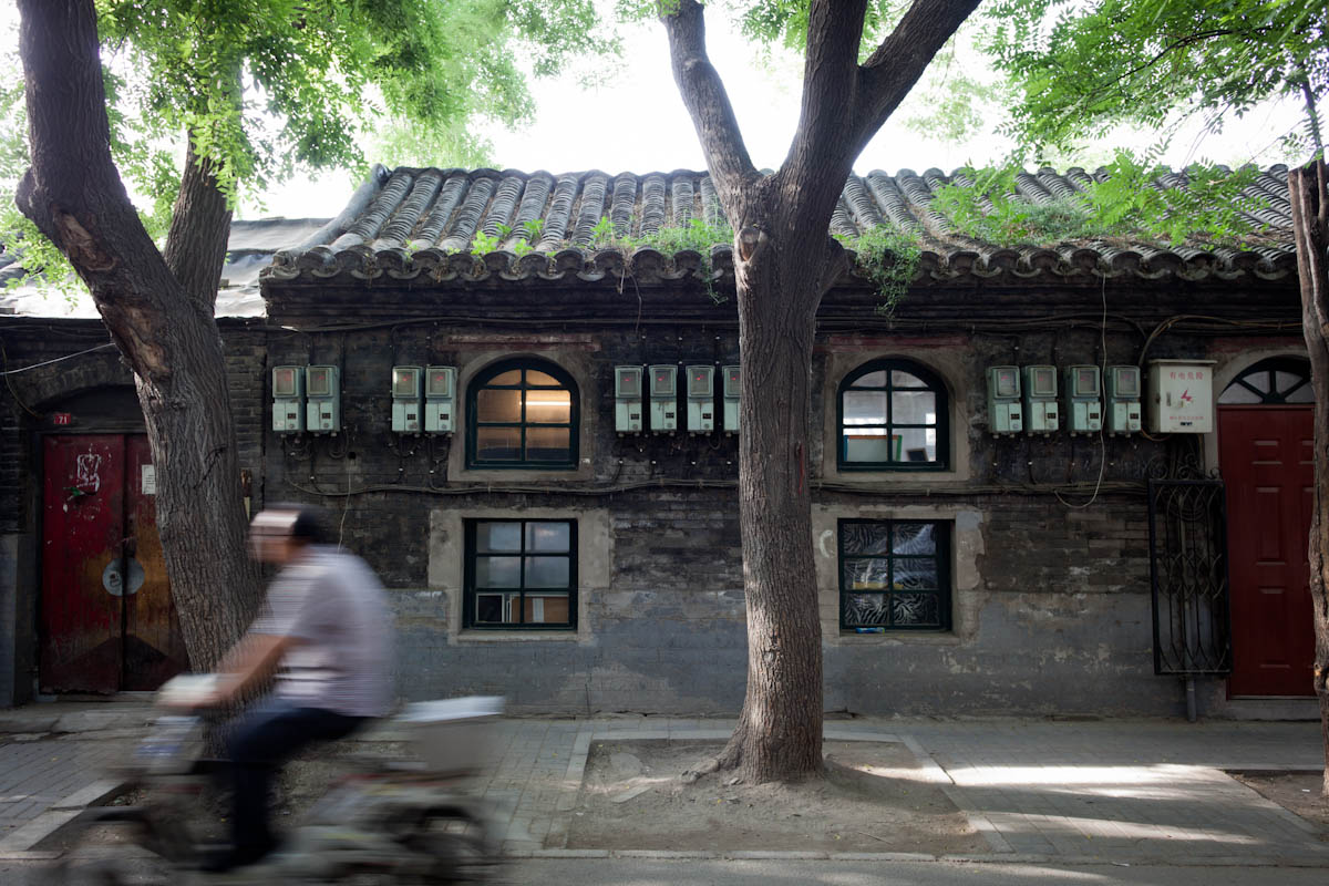 Hutong Houses