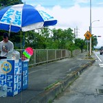 OKINAWA BIC ICE GIRLS  ♥  FULL SET and MAIN CAPTION  :   www.flickr.com/photos/24443965@N08/sets/72157634529695584...