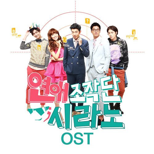 VA   Dating Agency; Cyrano OST (2013) (MP3) [Album]