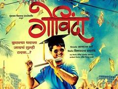 [Poster for Govinda]