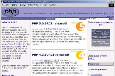 phpwin-img01