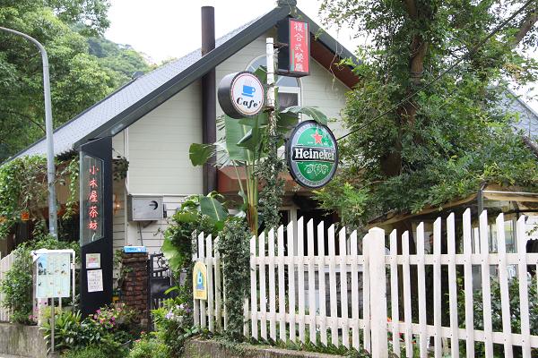 【景觀餐廳】木柵貓空「小木屋茶坊」─感受一派悠閒、聚餐好地方 @ Clare的生活品味(台灣旅遊) :: 痞客邦