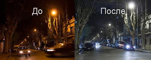 LED-лампы Philips будут установлены в 100 тыс. уличных фонарей Буэнос-Айреса