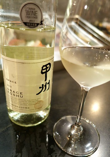 Grace Koshu White Wine 2011. IKYU