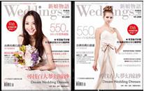 很榮幸連續兩年度均能榮獲Weddings雜誌--風雲二十攝影師