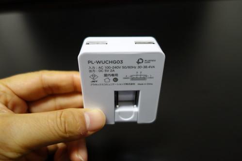 DSC02975.JPG