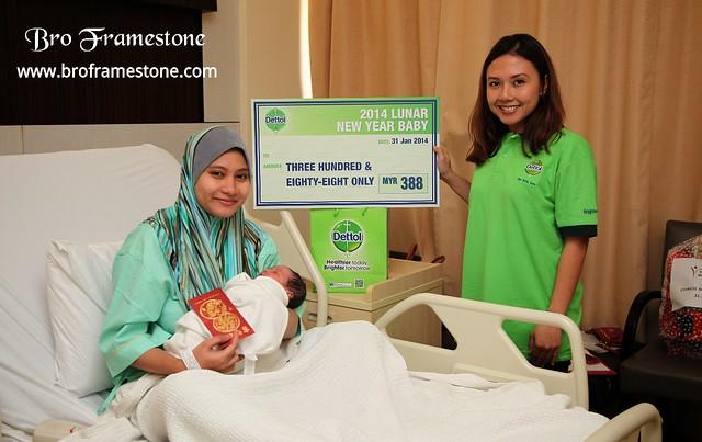 Adelia Darnisa Iezam Afiffan, Columbia Asia Hospital Puchong