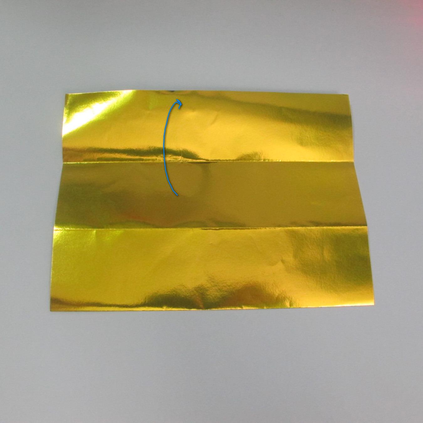 วิธีพับกระดาษเป็นรูปหัวใจติดปีก (Heart Wing Origami) 006