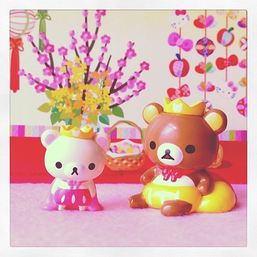 #rilakkuma Happy Girls Day
