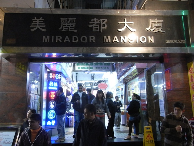 directions from  A21 82 84 Nathan Road bus stop to Mirador Mansion Cosmic Guest House (5)