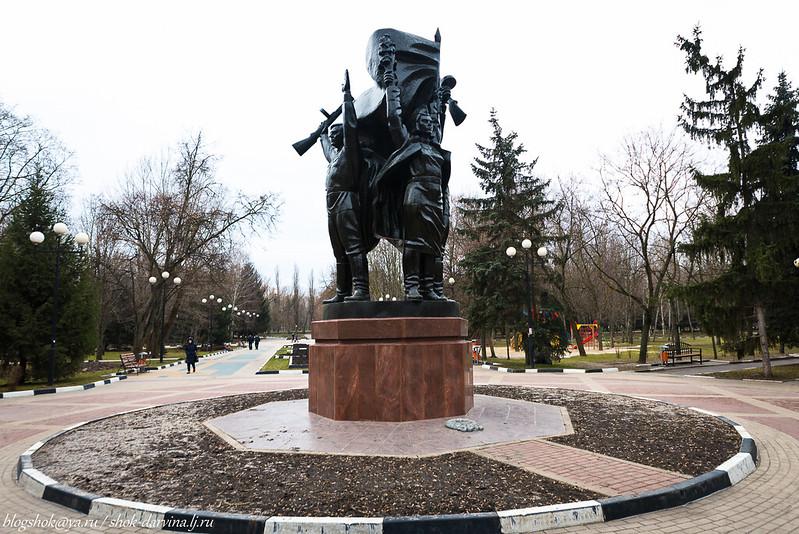 Белгород-25