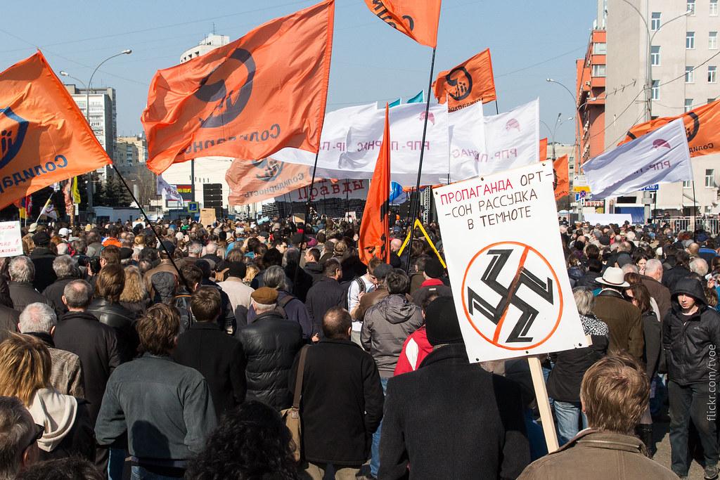 Митинг в защиту свободы слова на проспекте Сахарова