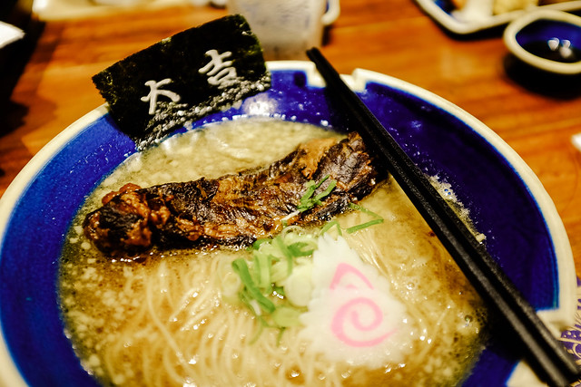 Hanamaruken Signature Happiness Ramen