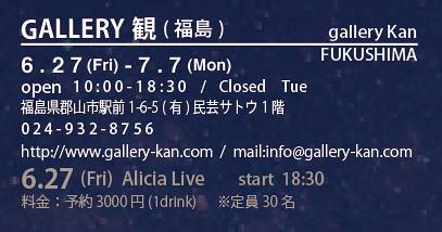 06-27 Kan, Fukushima