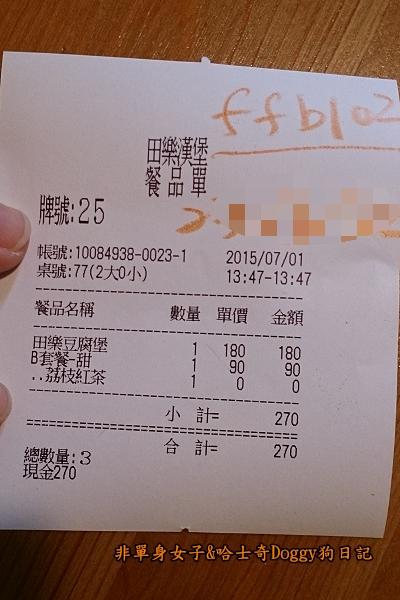 台中草悟道餐廳推薦for Farm Burger田樂漢堡28