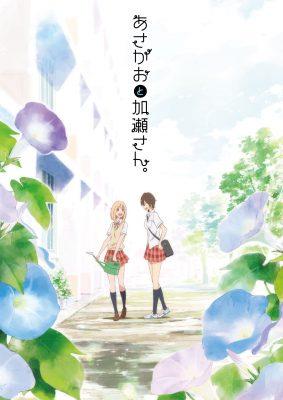 32838050553 0aeccf7e44 o Cảm nhận câu chuyện tình yêu lãng mạn của hai cô gái qua 5 phút của Asagao to Kase san