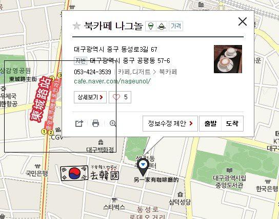 【大邱手做飾品】女生最愛大邱Nageunol手作工坊(공방 나그놀)自己首飾自己做手鍊DIY(近東城路附地圖交通方式) @GINA環球旅行生活|不會韓文也可以去韓國 🇹🇼