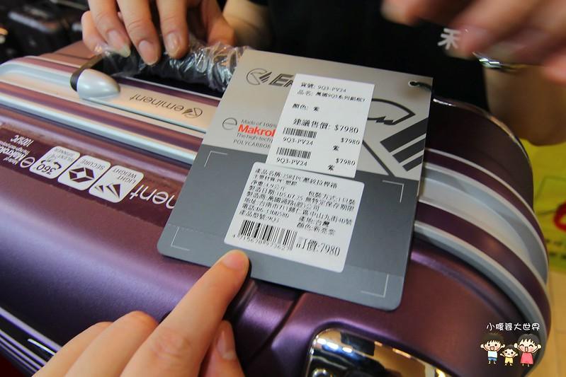 行李箱特賣 062