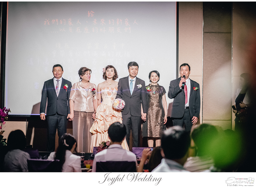 Mason & Vivia 婚禮記錄 _00124