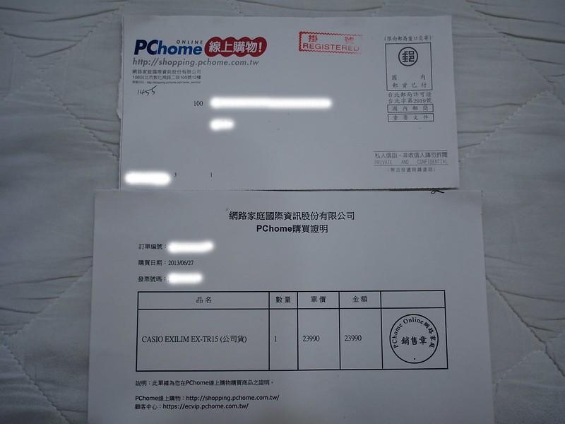 P7081364