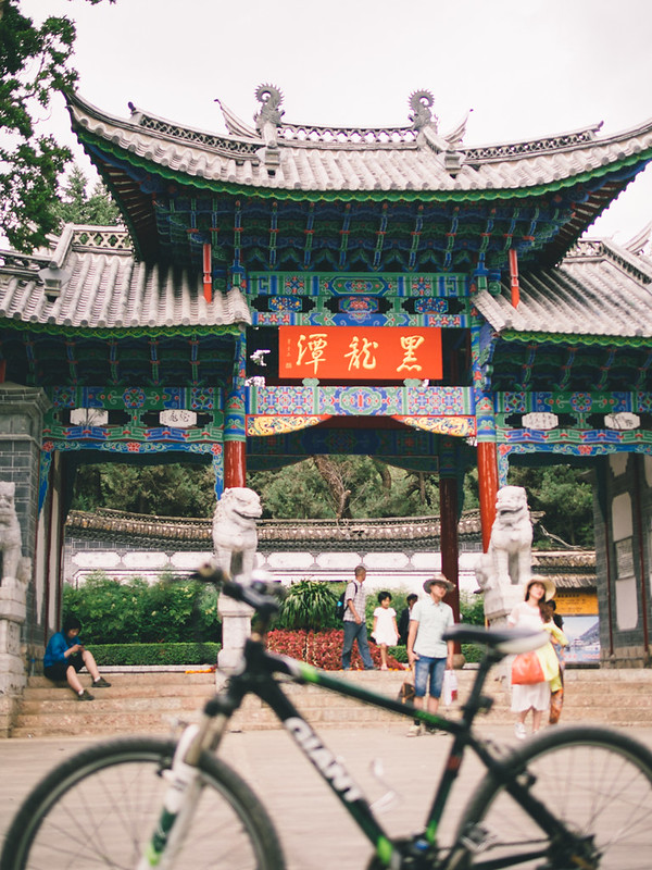 【單車地圖】<br>雲南麗江古城 9301887462 f12559bc0c c