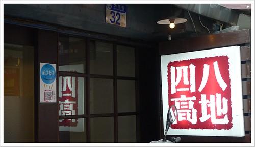 201306_花蓮_145