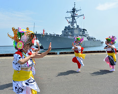 Dancers from the Japan Self-Defense Force Parental Association of Aomori perform a traditional Nebuta dance in honor of USS Fitzgerald's (DDG 62) arrival for a port visit. (U.S. Navy photo by Senior Chief Mass Communication Specialist Daniel Sanford)