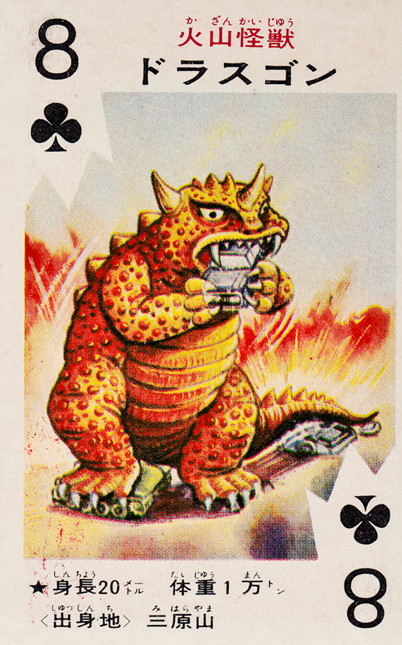 Pachimon Kaiju Cards - 10