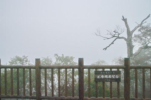 【写真】裏摩周展望台