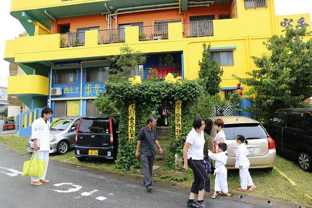 Okinawa Prefectural Karate Museum