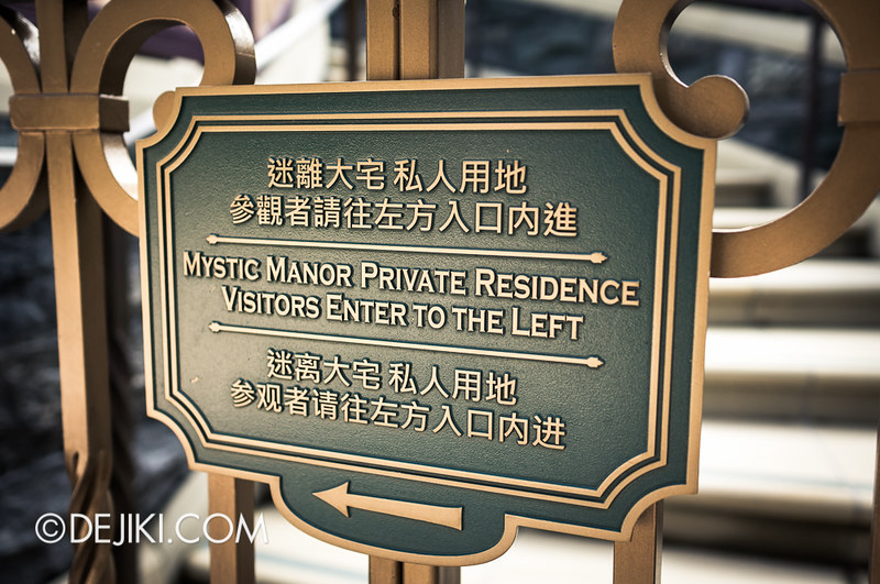Mystic Manor - Private Residence!