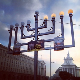 #Happy #Hanukkah in #Sofia